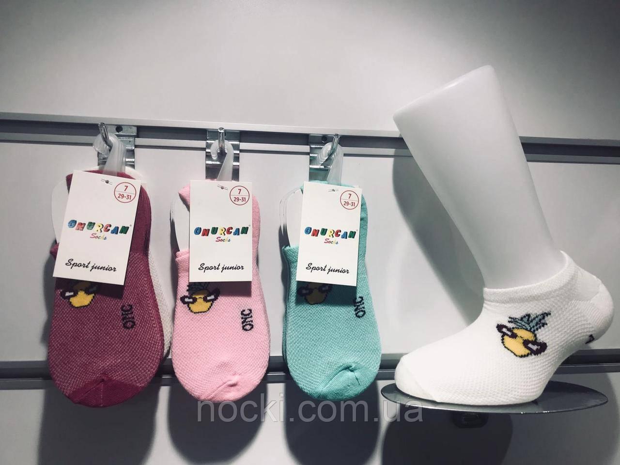 Дитячі шкарпетки стрейчеві комп'ютерні у сіточку Onurcan б/р 7 0125