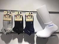 Дитячі шкарпетки стрейчеві комп'ютерні у сіточку Onurcan б/р 9 0079