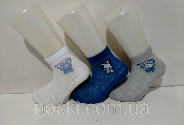 Дитячі шкарпетки стрейчеві комп'ютерні у сіточку Onurcan б/р 13 0085