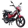Мотоцикл 125 куб. с бесплатной доставкой Дельта SP125C-1CFN
