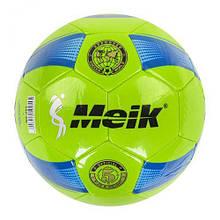 """Мяч футбольный """"Meik"""", зеленый C40044"""
