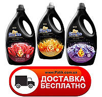 (БЕЗКОШТОВНА ДОСТАВКА) Концентрований ополіскувач Coccolino Intense Perfume Deluxe 5750 ml. (Асорті), фото 1
