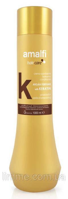 Бальзам-кондиціонер з кератином і аргановою олією Amalfi Argan Keratin Hair Conditioner 1000 ml.