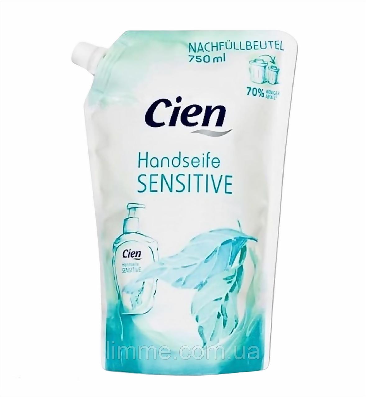 Рідке мило для рук для чутливої шкіри Cien Sensetive (запаска) 750 мл.