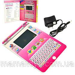 Детский обучающий планшет 7396 Play Smart 60 функций, 2 языка Розовый от сети