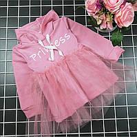 """Платье для девочки """"Принцесса"""", двунить, на рост от 80 до 116 см роста"""