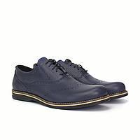 Синие туфли кожаные броги мужская обувь демисезонная Rosso Avangard Сomfort Floto Blu