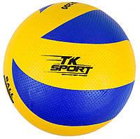 Мяч волейбольный TK SPORT для волейбола