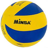 М'яч волейбольний Minsa для волейболу