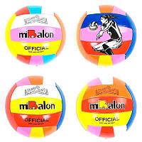 М'яч волейбольний MiBalon для волейболу