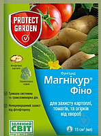 Магникур Фино (ИНФИНИТО) 61 SC 687,5 к.с. Bayer 15 мл