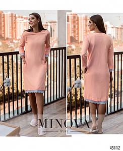 Домашнее платье №2090-розовый