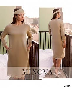Домашнее платье №2090-бежевый