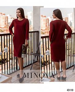 Домашнее платье №2090-красный