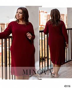 Домашнее платье №2090Б-красный