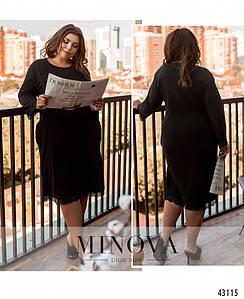 Домашнее платье №2090Б-черный