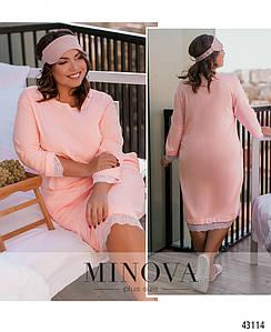 Домашнее платье №2090Б-розовый