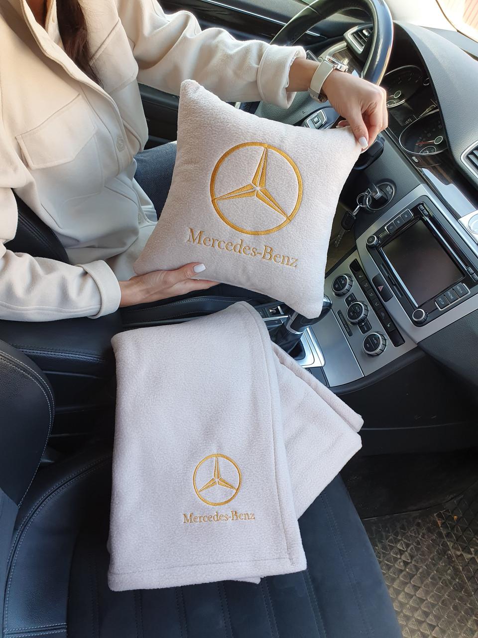 """Автомобільний набір: подушка і плед з логотипом """"Mercedes"""" колір на вибір"""