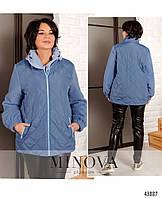 Куртка №2226-голубой