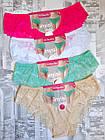 Трусы плавки женские лазерка кружевные р.44 .От 6шт по 27грн., фото 2