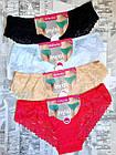 Трусы плавки женские лазерка кружевные р.44 .От 6шт по 27грн., фото 3
