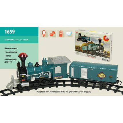 Детская железная дорога Classical Train 1659, фото 2