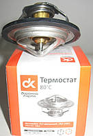Термостат ГАЗ 53, 3307, УАЗ, ПАЗ, 80 град. <ДК>