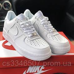 Кожаные кроссовки Nike AF1 White 36-40 р. Белые кроссовки Найк AF1