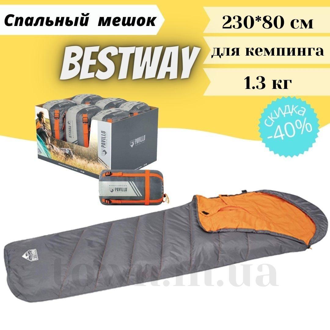 Теплый спальный мешок-кокон туристический для рыбалки и кемпинга в палатку Bestway 230*80 см спальники 68103