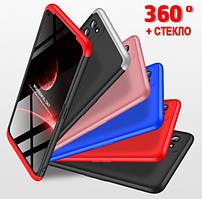 Чохол GKK для Realme 7 Pro захист 360 градусів + Скло (Різні кольори)
