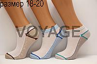 Подростковые носки короткие с хлопка в сеточку Стиль Люкс НЛ 18-20  898