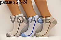 Підліткові короткі шкарпетки з бавовни в сіточку Стиль Люкс НЛ 22-24 896