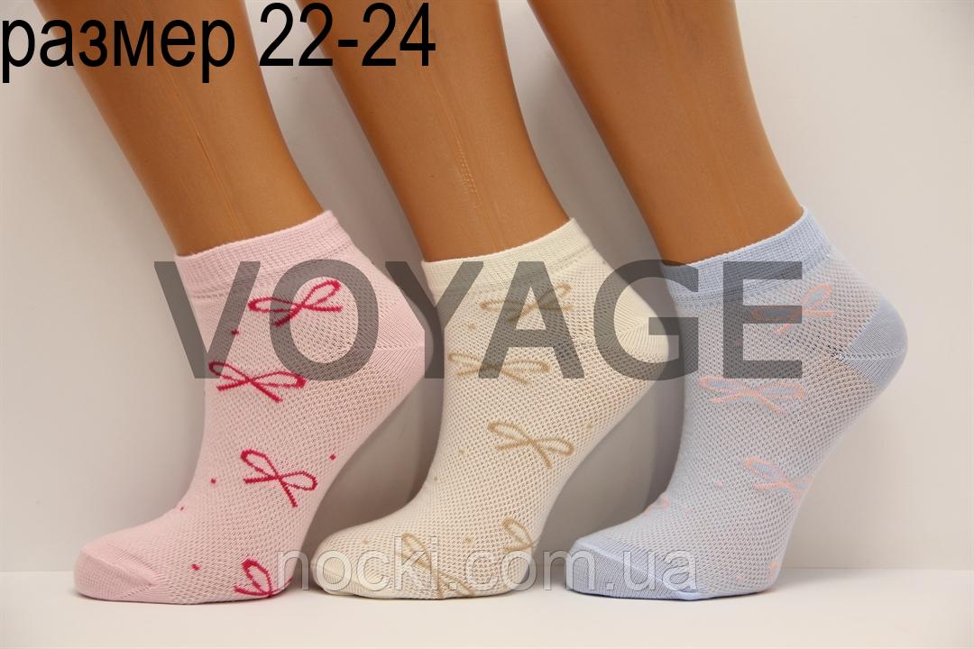 Подростковые носки короткие с хлопка в сеточку Стиль Люкс НЛ 22-24  897