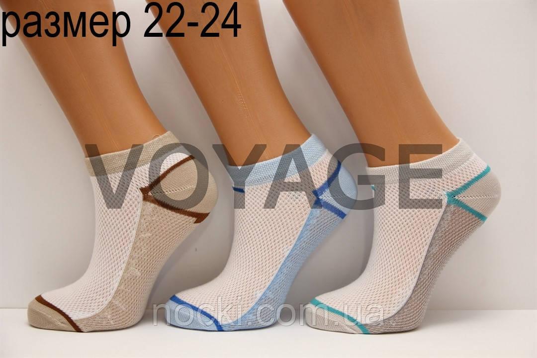 Подростковые носки короткие с хлопка в сеточку Стиль Люкс НЛ 22-24  898