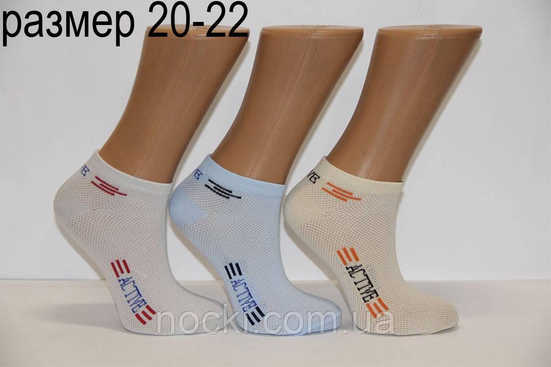 Подростковые носки короткие с хлопка в сеточку Стиль Люкс НЛ 20-22  900