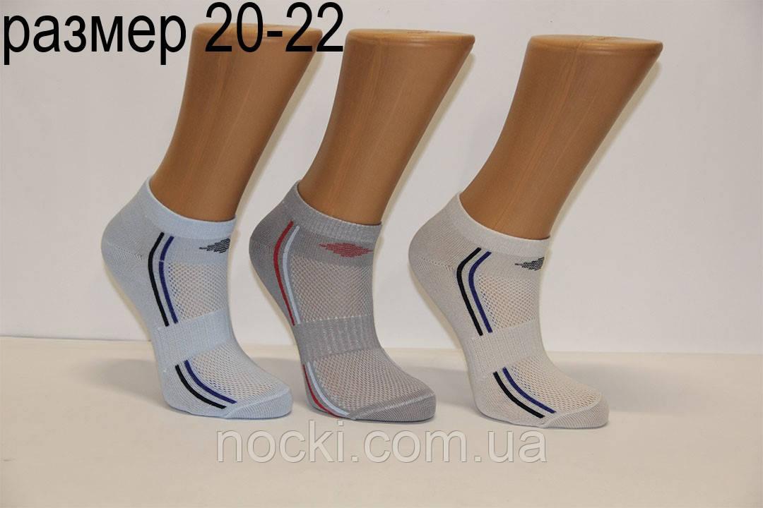 Підліткові короткі шкарпетки з бавовни в сіточку Стиль Люкс НЛ 20-22 902