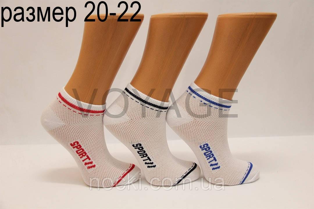 Підліткові короткі шкарпетки з бавовни в сіточку Стиль Люкс НЛ 20-22 903