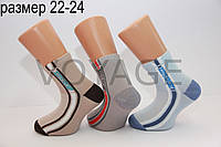 Подростковые носки средние с хлопка в сеточку Стиль люкс  22-24  809