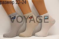 Подростковые носки средние с хлопка в сеточку Стиль люкс  22-24  893