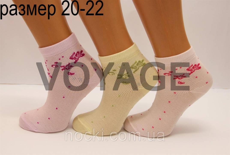 Підліткові шкарпетки середні-з бавовни в сіточку Стиль люкс 20-22 894