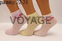 Подростковые носки средние с хлопка в сеточку Стиль люкс  22-24  894