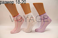 Підліткові шкарпетки середні-з бавовни в сіточку Стиль люкс 18-20 802(102)