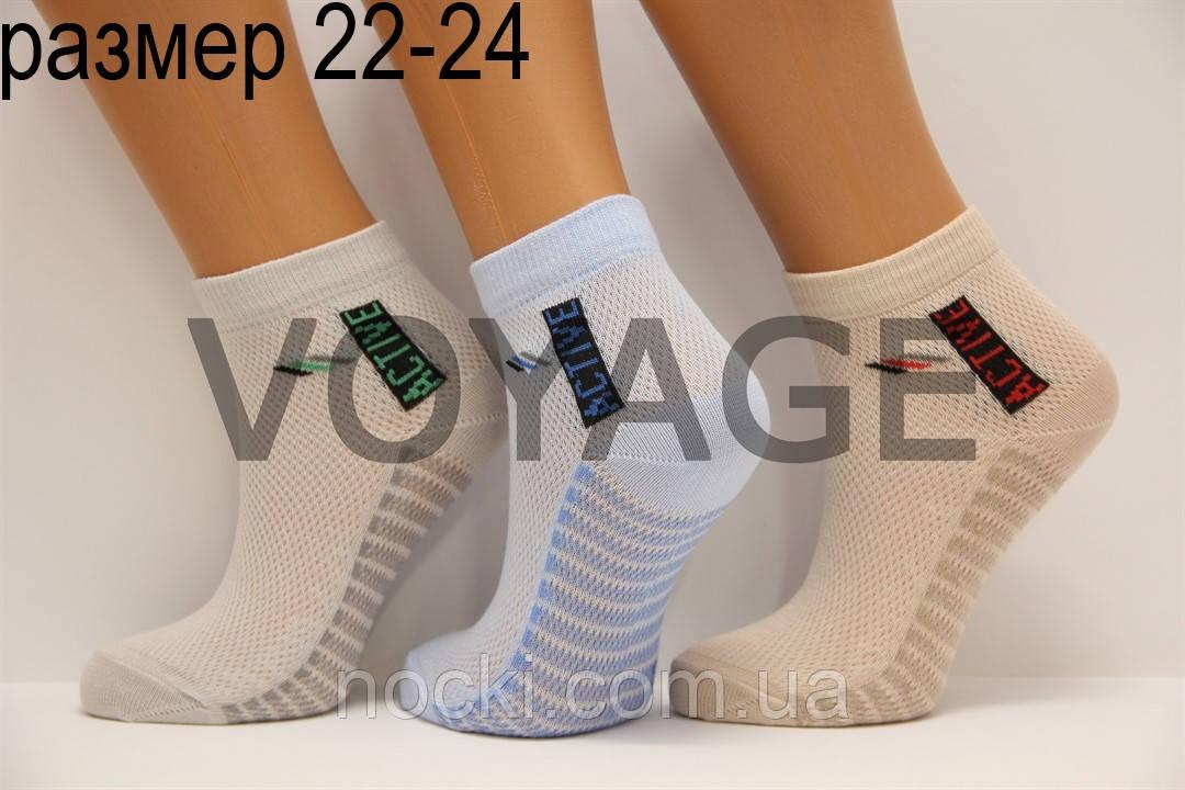 Підліткові шкарпетки середні-з бавовни в сіточку Стиль люкс 22-24 808(104)
