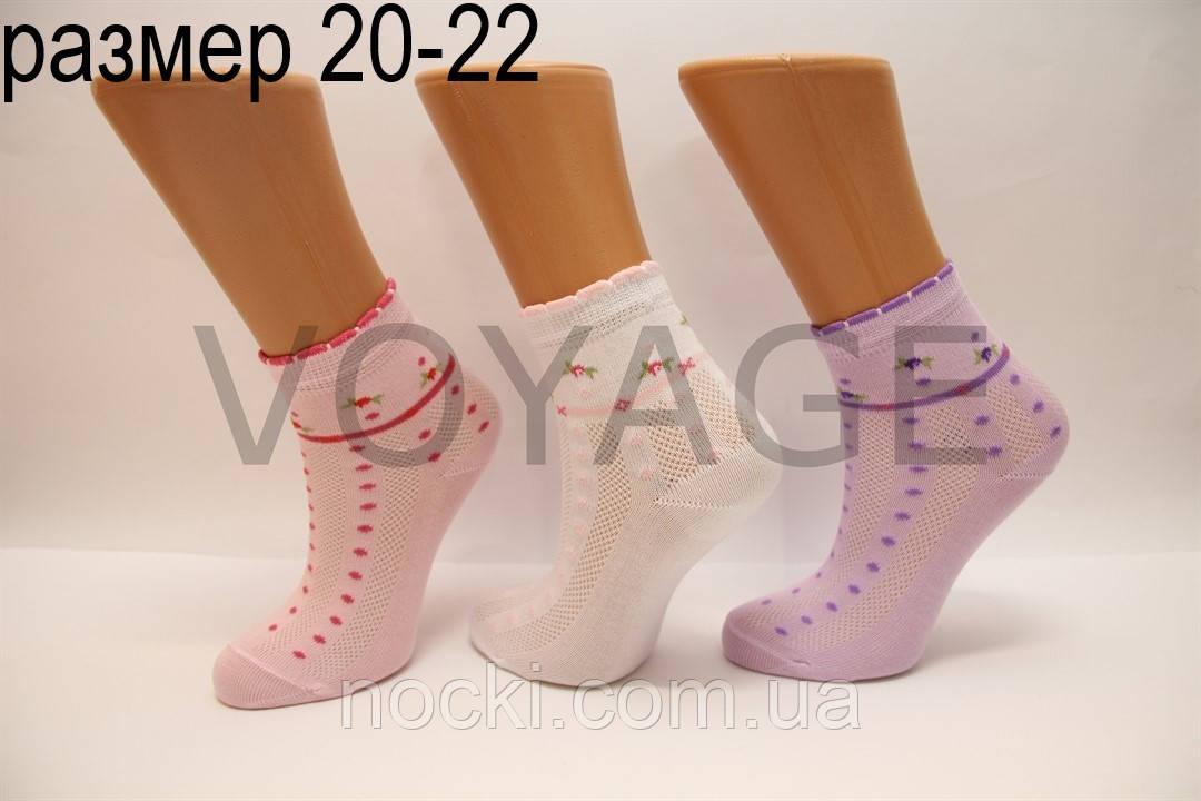 Подростковые носки средние с хлопка в сеточку Стиль люкс  20-22  802