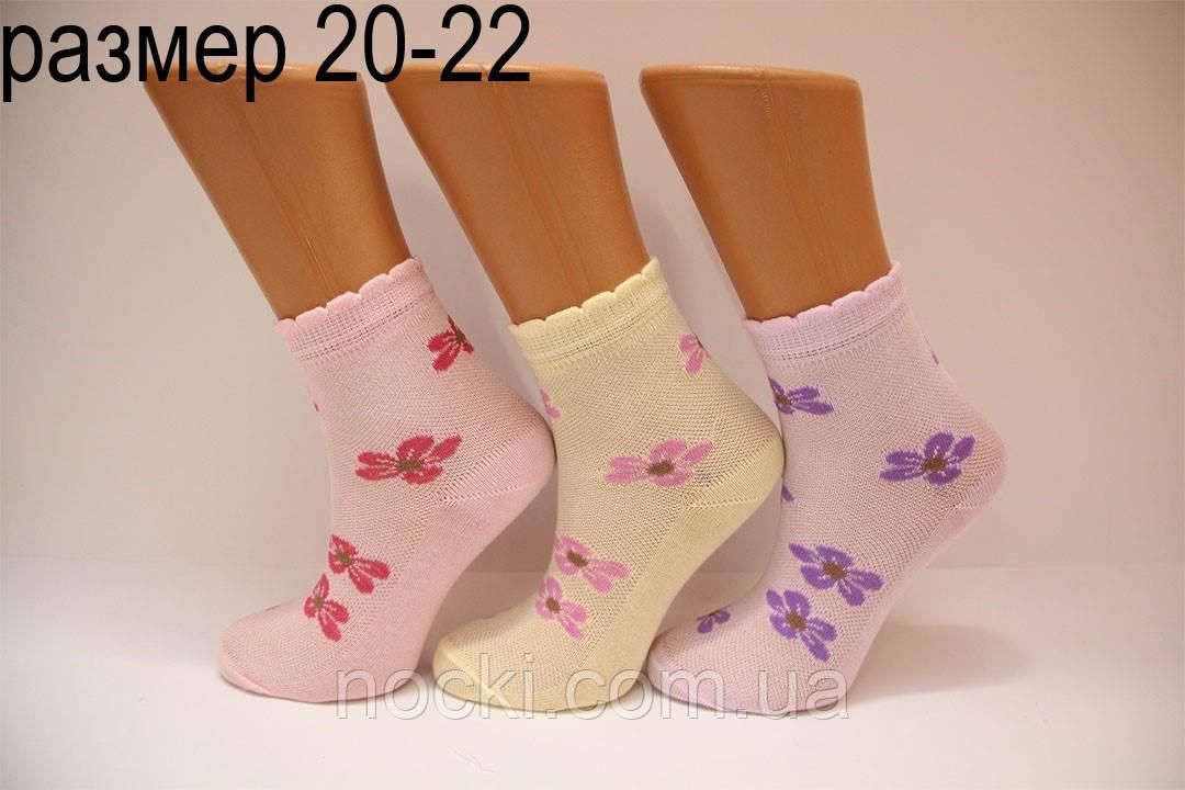 Подростковые носки средние с хлопка в сеточку Стиль люкс  20-22  811(101)
