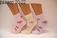 Підліткові шкарпетки середні-з бавовни в сіточку Стиль люкс 20-22 811(101)