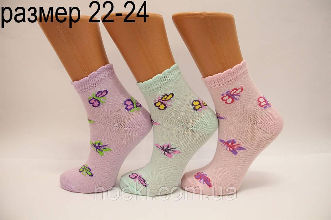 Подростковые носки средние с хлопка в сеточку Стиль люкс  22-24  812(106)