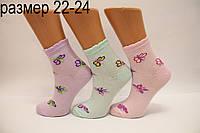 Підліткові шкарпетки середні-з бавовни в сіточку Стиль люкс 22-24 812(106)