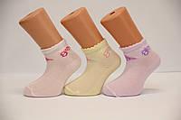 Детские носки средние с хлопка в сеточку для малышей Стиль Люкс  14-16  812(004)