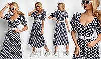 Літній котоновое сукні-міді в горошок з пояском в стилі ретро (р. 42-54). Арт-2942/23